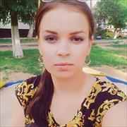 Брашинг косметология в Набережных Челнах, Юлия, 29 лет