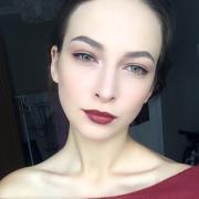Обучение имиджелогии в Нижнем Новгороде, Наталья, 24 года