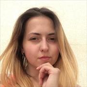 Озонотерапия, Ксения, 26 лет