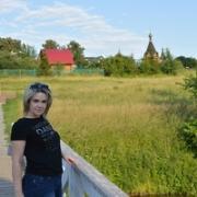 Обучение имиджелогии в Нижнем Новгороде, Алена, 29 лет
