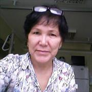 Элмира