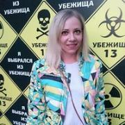 Аппаратный маникюр в Омске, Яна, 32 года