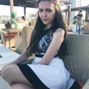 Стрижка когтей кошкам в Астрахани, Екатерина, 21 год