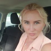 Светлана М., г. Екатеринбург