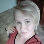Промышленный клининг в Тюмени, Кристина, 28 лет