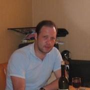 Услуга установки программ в Ярославле, Вадим, 41 год