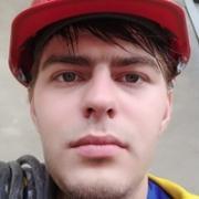 Компьютерная помощь в Воронеже, Сергей, 30 лет