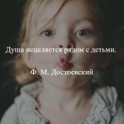 Услуги репетиторов в Воронеже, Светлана, 31 год