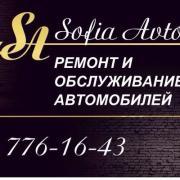 Техобслуживание автомобиля в Челябинске, Александр, 32 года