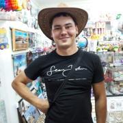Стоимость услуг автосервиса в Тюмени, Станислав, 28 лет
