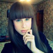 Промышленный клининг в Нижнем Новгороде, Ирина, 24 года