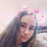 Услуги промоутеров в Хабаровске, Мария, 25 лет