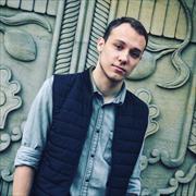 Web-программирование на PHP, Дмитрий, 21 год