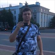 Денис Недбайлов, г. Москва