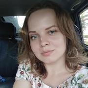 Обучение иностранным языкам в Ярославле, Анна, 28 лет