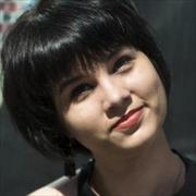 Доставка картошка фри на дом в Белоозерском, Любовь, 26 лет