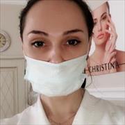 Косметолог онлайн, Ирина, 38 лет
