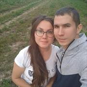Замена тачскрина Айфон 10, Сергей, 32 года