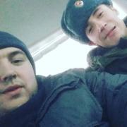 Замена разъема на телефоне в Набережных Челнах, Леонид, 27 лет