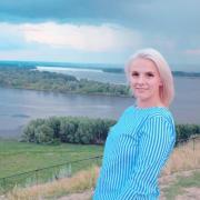 Подготовка к ОГЭ по химии в Набережных Челнах, Алена, 32 года