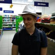 Подключение стиральной машины в Новосибирске, Андрей, 25 лет