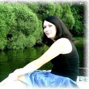 Рассылка писем по e-mail, Юлия, 40 лет