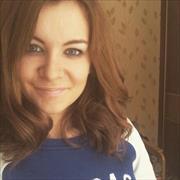 Доставка утки по-пекински на дом - Павелецкая, Анна, 26 лет