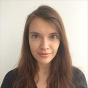 Репетиторы пошахматам, Анастасия, 23 года