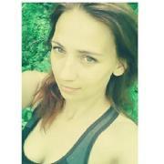 Красота и здоровье в Владивостоке, Дарья, 32 года