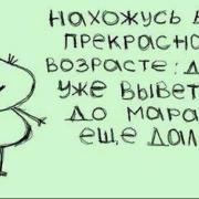 Аппаратный педикюр, Жанна, 38 лет