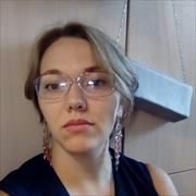 Женские стрижки, Регина, 31 год