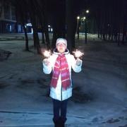 Уход за животными в Ярославле, Екатерина, 26 лет