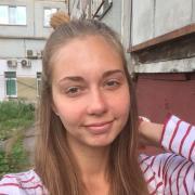 Химчистка в Новосибирске, Анастасия, 27 лет