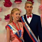 Услуги гувернантки в Томске, Екатерина, 21 год