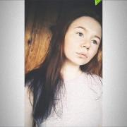 Уход за животными в Ижевске, Валентина, 20 лет