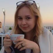 Репетиторы по английскому в Омске, Виктория, 25 лет
