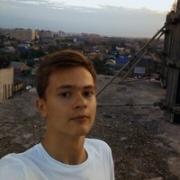 Ремонт бытовой техники в Омске, Данил, 20 лет