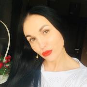 Экспертиза документов в Хабаровске, Екатерина, 37 лет