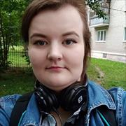 Ангелина Чистякова, г. Екатеринбург
