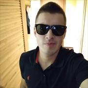 Доставка продуктов из магазина Зеленый Перекресток - Крылатское, Руслан, 26 лет