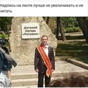 Гемолимфодренажный массаж в Астрахани, Иван, 32 года