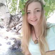 Обучение иностранным языкам в Барнауле, Кристина, 25 лет