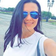 Раздача листовок, Полина, 26 лет