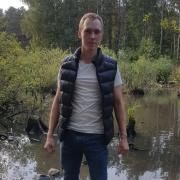 Ремонт iPod в Новосибирске, Александр, 24 года