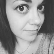 Услуги стирки в Саратове, Наталия, 28 лет