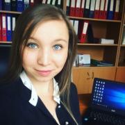 Создание контента, Наталия, 29 лет