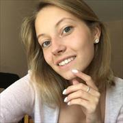 Бариста, Евгения, 23 года
