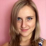 Криотерапия, Екатерина, 29 лет