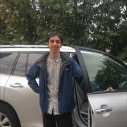 Доставка утки по-пекински на дом - Соколиная Гора, Антон, 25 лет