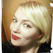 Доставка корма для собак - Новодачная, Ольга, 33 года